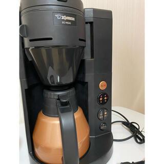 象印 - 象印♡全自動ミル付コーヒーメーカー EC-RS40