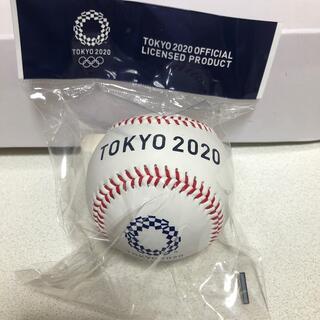 アシックス(asics)のオリンピック 野球 ボール(記念品/関連グッズ)