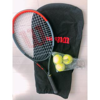 ウィルソン(wilson)のテニスラケットボール付き(ラケット)