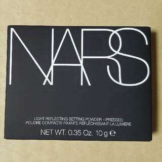 ナーズ(NARS)のNARS ライトリフレクティングセッティングパウダー プレスト 10g 5894(フェイスパウダー)