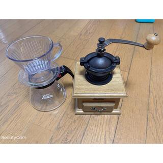 カリタ(CARITA)のカリタ コーヒーミル 器具3点セット(コーヒーメーカー)