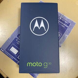 モトローラ(Motorola)のmotorola moto g30 4GB/128GB SIMフリー(スマートフォン本体)