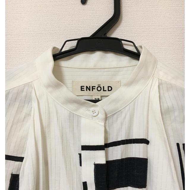 ENFOLD(エンフォルド)のENFOLD  2016AW ワンピース レディースのワンピース(ロングワンピース/マキシワンピース)の商品写真