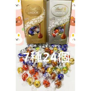 リンツ(Lindt)のリンツリンドールチョコレート 7種24個 クール便対応可(菓子/デザート)