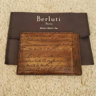 ベルルッティ(Berluti)のベルルッティ カードケース(名刺入れ/定期入れ)