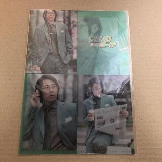 クリアファイル 白井悠介(クリアファイル)