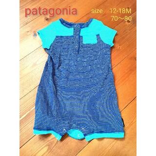 パタゴニア(patagonia)のpatagonia、パタゴニアロンパース、70〜80、半袖(ロンパース)