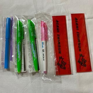 フリクションメイド(FRICTION made)の蛍光ペン フリクション ものさし 定規 文房具 文房具セット(ペン/マーカー)