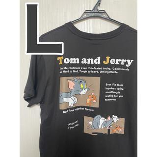 トムとジェリー Tシャツ Lサイズ 男女兼用 Tシャツ 半袖(Tシャツ(半袖/袖なし))