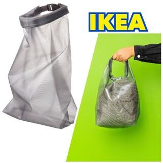 イケア(IKEA)のイケア レンサレ 防水バック 大(旅行用品)