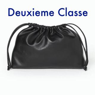 ドゥーズィエムクラス(DEUXIEME CLASSE)のDeuxieme Classe CELERI セルリ バッグ クラッチ(クラッチバッグ)