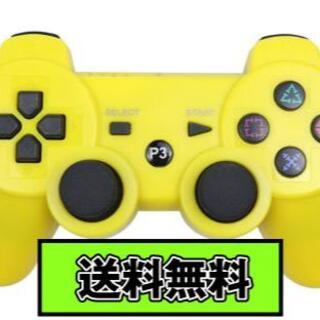 PS3 コントローラー イエロー Yellow 黄色 Bluetooth 互換品(その他)