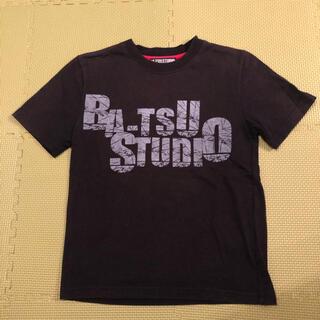 バツ(BA-TSU)のBA-TSUSTUDIO Tシャツ 130センチ(Tシャツ/カットソー)