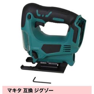 マキタ 互換 ジグソー 18V コードレス 電気 工具 鋸 ノコギリ 電動 工具(工具/メンテナンス)