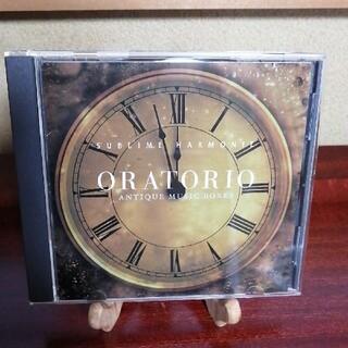 オルゴールの小さな博物館 オリジナル商品 アンティークオルゴールCD オラトリオ(宗教音楽)