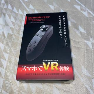 エレコム(ELECOM)のELECOM VR用 ワイヤレスリモコン(その他)