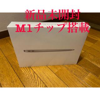 マック(Mac (Apple))の新品未開封 macbookair M1 2020 2021 マックブックエアー(ノートPC)