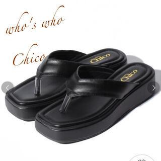 フーズフーチコ(who's who Chico)のフーズフーチコ  who's who Chico  厚底トングサンダル(サンダル)
