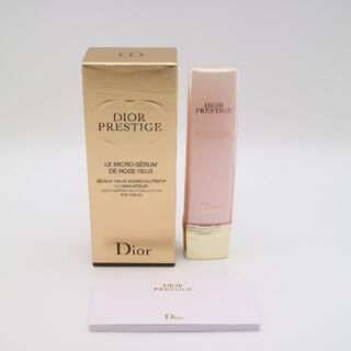 ディオール(Dior)のディオール プレステージ セラム ド ローズ ユー(アイケア/アイクリーム)