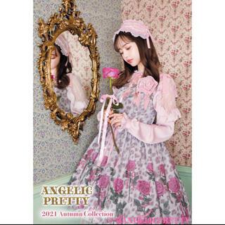 アンジェリックプリティー(Angelic Pretty)のAngelic Pretty 2021秋の新作 Autumn Look Book(ファッション)