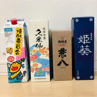 花凛さま専用 未開封 焼酎 泡盛 4点セット(焼酎)