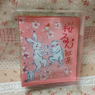 カレルチャペック紅茶店✤cup-of-tea5 桜るん(茶)