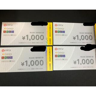 グリーンズ株主様ご優待割引券4000円分(その他)