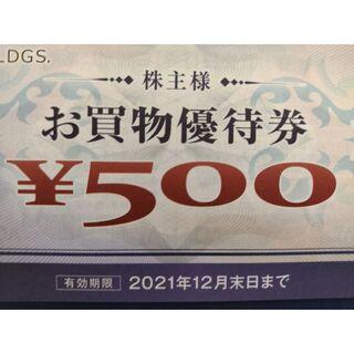 ●10枚×500円●最新●ヤマダ電機●株主優待(ショッピング)