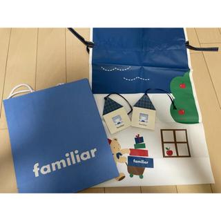familiar - ファミリア 紙袋 ショッパー