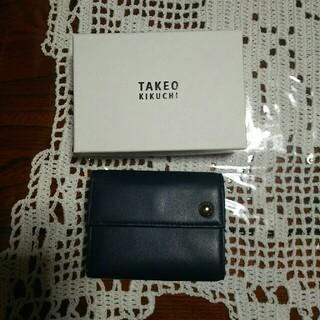 TAKEO KIKUCHI - 9/29まで値下げ 新品 タケオキクチ メンズ コンパクト三つ折り財布 紺