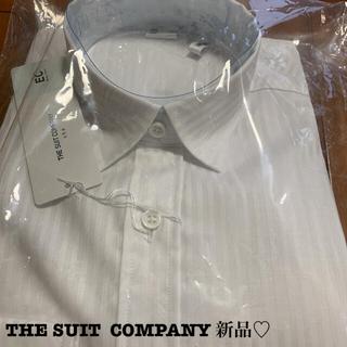 スーツカンパニー(THE SUIT COMPANY)のTHE SUIT COMPANY SHE シャツ 白(シャツ/ブラウス(長袖/七分))