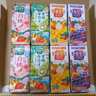 KAGOME - KAGOME(カゴメ)野菜生活100 4種×8本セット