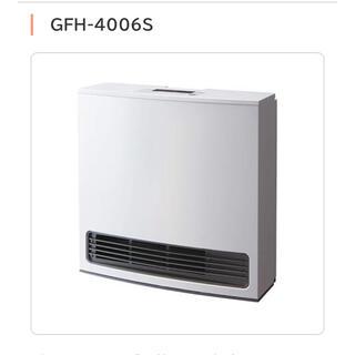 ノーリツ(NORITZ)の【ガスファンヒーター】NORITZ GFH-4006S-W5(ファンヒーター)