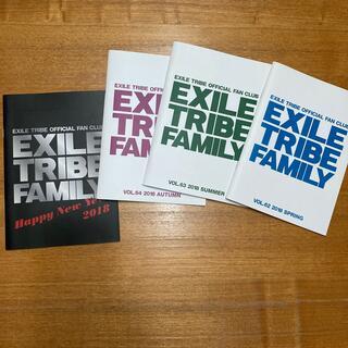 エグザイル トライブ(EXILE TRIBE)のEXILE TRIVE ファンクラブ会報誌(ミュージシャン)