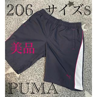 プーマ(PUMA)のPUMA プーマ ネイビー ハーフパンツ Sサイズ(ハーフパンツ)
