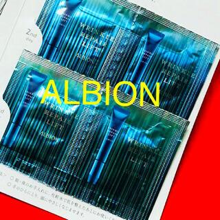 アルビオン(ALBION)のリンクル リペア ソフト*リンクルリペアソフト*目元用♡ALBION アルビオン(アイケア/アイクリーム)