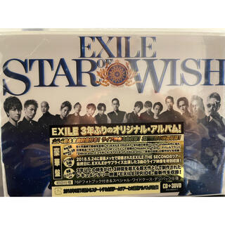 エグザイル(EXILE)の【EXILE】新品未開封/STAR ofWISH/初回仕様CD+3DVD(ミュージック)