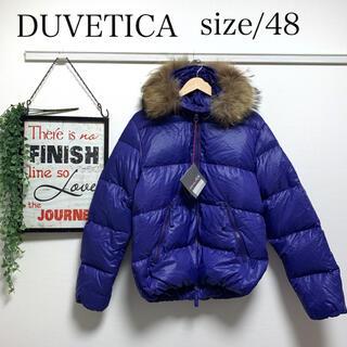 DUVETICA - 値下げ❗️DUVETICA VEGA デュベティカ ダウンジャケット