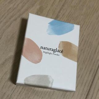 ナチュラグラッセ(naturaglace)の新品未開封 ナチュラグラッセ  ハイライトパウダー(フェイスカラー)