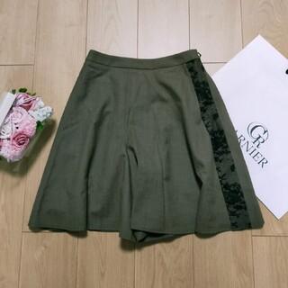 ルネ(René)の定価5万円程度★綺麗め★ルネ★デザインキュロットスカート(キュロット)