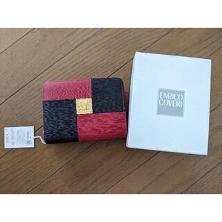 エンリココベリ(ENRICO COVERI)の新品 ENRICO COVERI エンリココベリ 折りたたみ財布(財布)