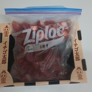 奈良県産 高級イチゴ 冷凍イチゴ 古都華&パールホワイト 各1キロセット(フルーツ)
