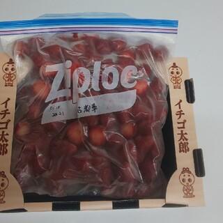 奈良県産 高級イチゴ 冷凍イチゴ 古都華&パールホワイト 各2キロセット(フルーツ)