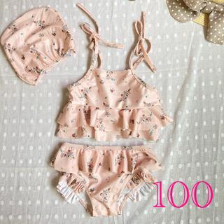 プティマイン(petit main)の【ラスト1点】新品 女の子水着 花柄ピンクのセパレート 100(水着)