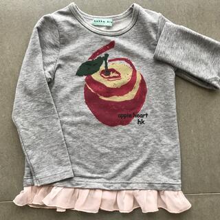 ハッカキッズ(hakka kids)のハッカキッズ  110㎝ りんごカットソー(Tシャツ/カットソー)