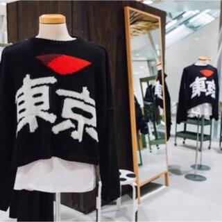 ラフシモンズ(RAF SIMONS)のRAF SIMONS 東京 knit(ニット/セーター)