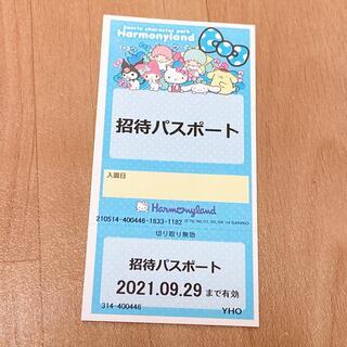 サンリオ(サンリオ)のお値下げ❗️ハーモニーランド チケット(その他)