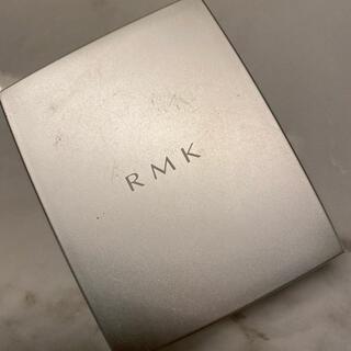 アールエムケー(RMK)のRMK スーパーベーシックコンシーラーパクト(コンシーラー)