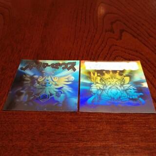 【限定】ビックリマン2000 2枚セット(カード)