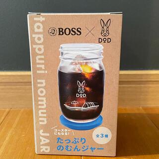 ボス(BOSS)のたっぷりのむんジャー ブルー(グラス/カップ)